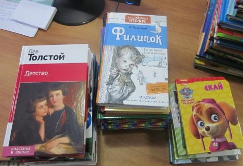 Книжные новинки в библиотеках района